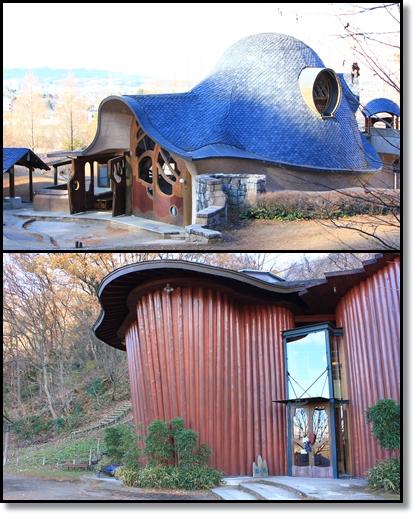 子供劇場と森の家