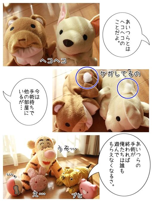 8_20120223013314.jpg