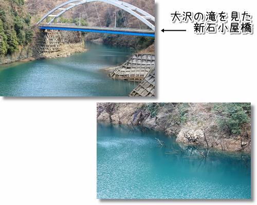 9_20120403041318.jpg