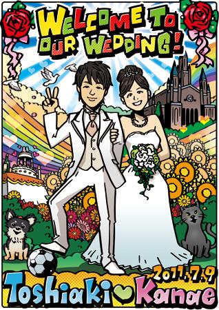 結婚式 結婚式 ウエルカムボード : ウエルカムボードの画像