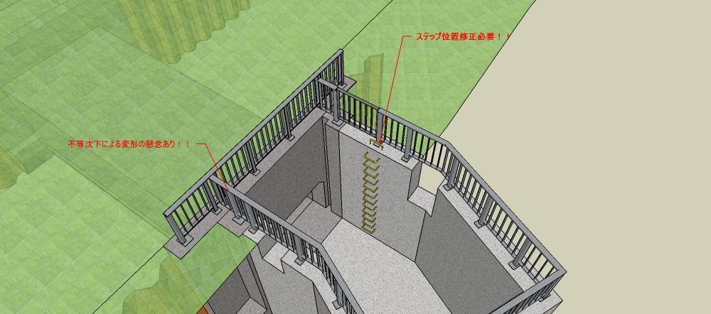 河川構造物3.jpg