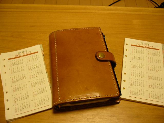 2010手帳1