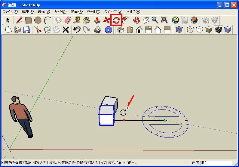 kihon04-08.jpg