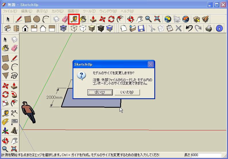 kihon07-04.jpg
