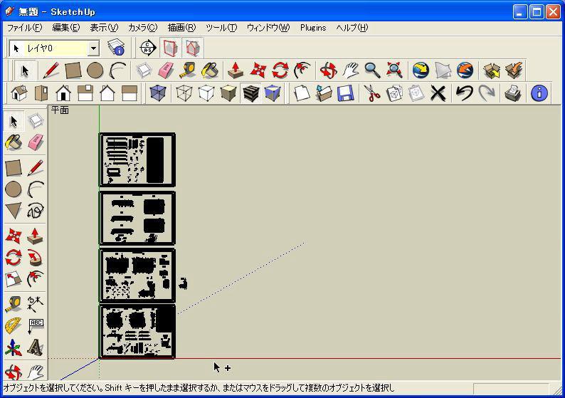 tekkin01-05.jpg