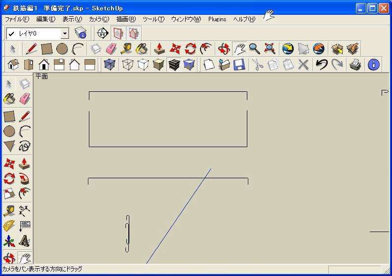 tekkin02-01.jpg