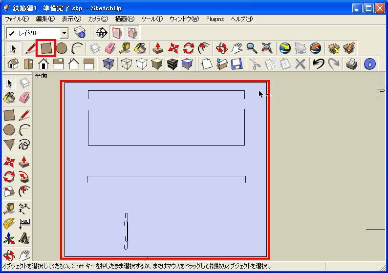 tekkin02-02.jpg