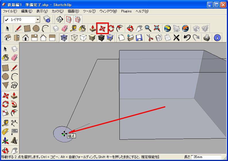 tekkin02-05.jpg