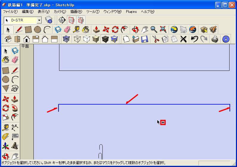 tekkin02-06.jpg