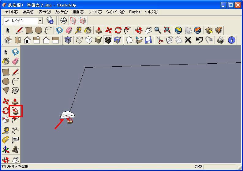 tekkin02-07.jpg