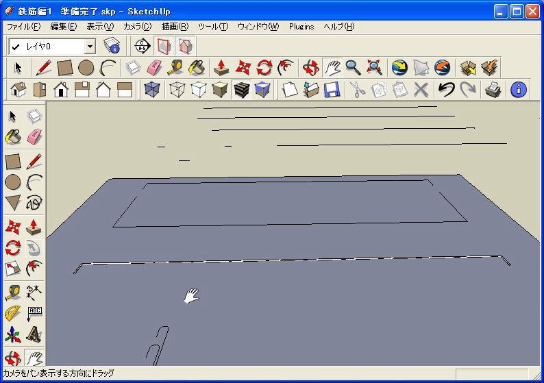 tekkin02-08.jpg