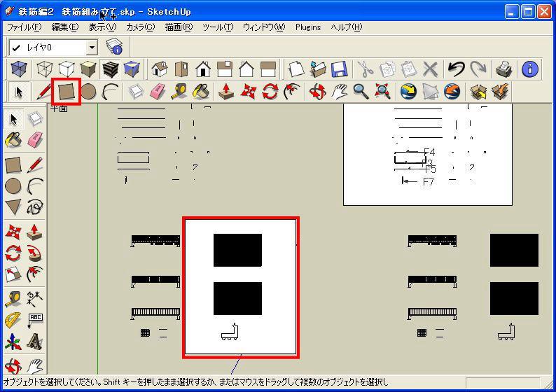 tekkin03-02.jpg