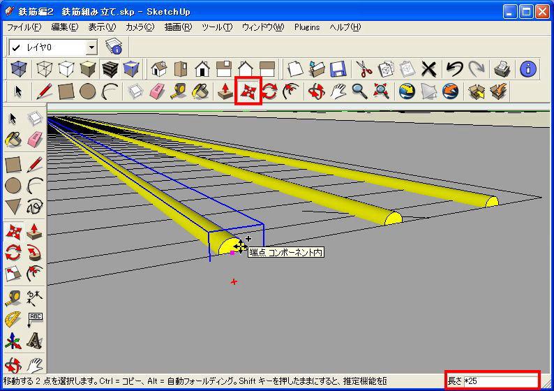 tekkin03-09.jpg