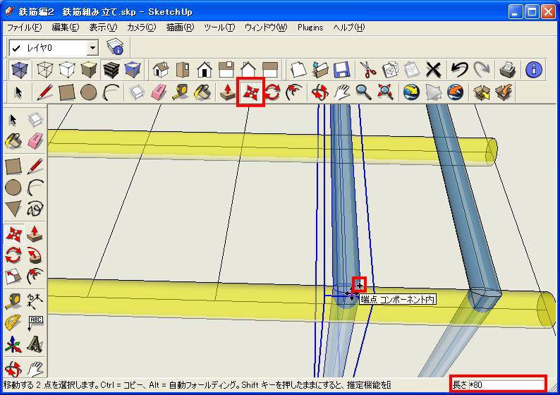 tekkin04-09.jpg