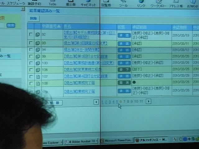 電子検査3.JPG