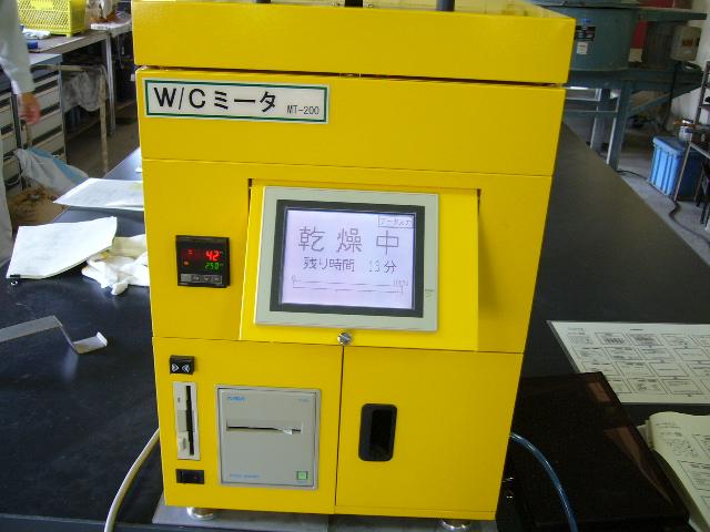 P1130096.JPG