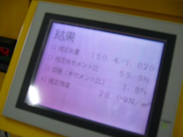 P1130097.JPG