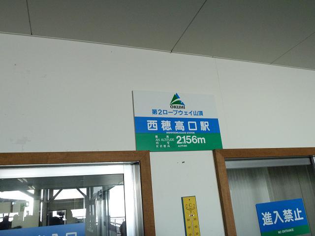 高山旅行9.JPG