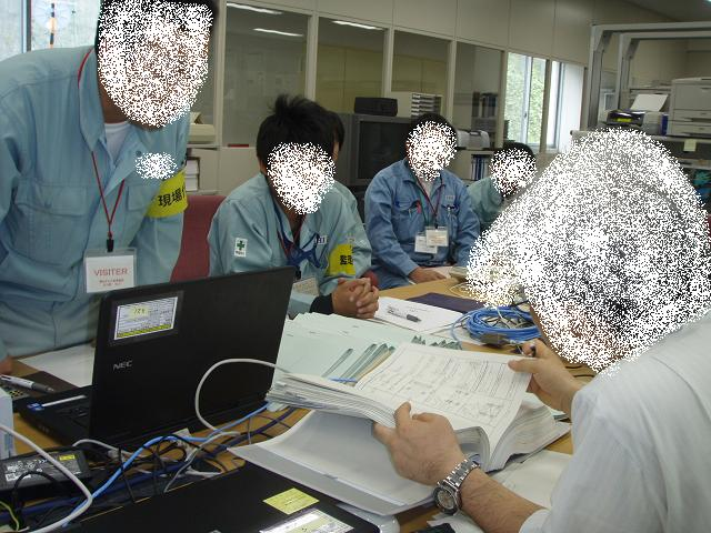 検査2.JPG