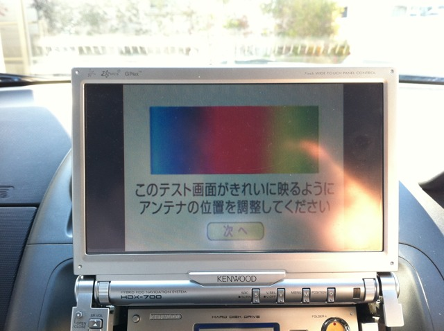 iphone_20120219171246.jpg