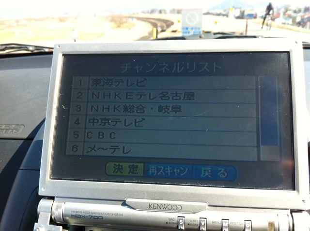 iphone_20120219171326.jpg