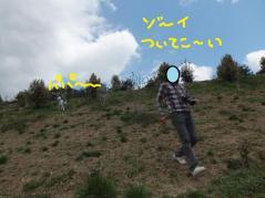 044_20120405213028.jpg