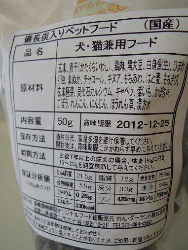 DSCN1269.jpg