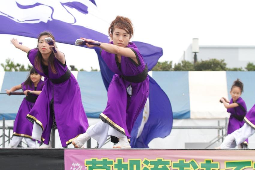 saki souka 001