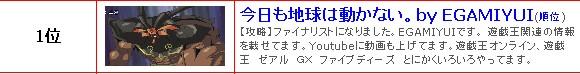 2012-03-13_222923.jpg
