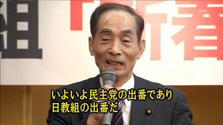 koshiishi.jpg