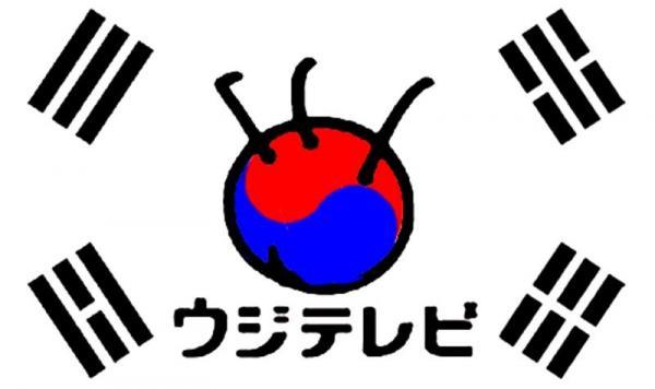 uji_convert_20120128122758.jpg