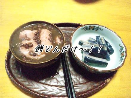 004_20120207232252.jpg