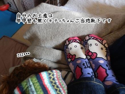 037_20111209231540.jpg