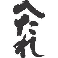 t-time_t-kanji-hetare-hiragana-tate.jpg