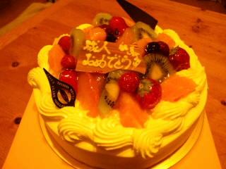 成人おめでとうケーキ