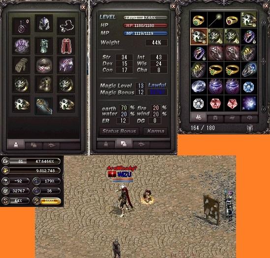 WIZU装備2