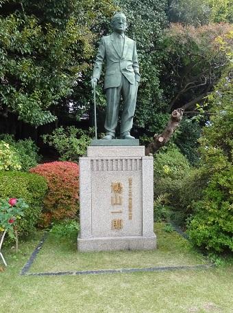 鳩山会館18