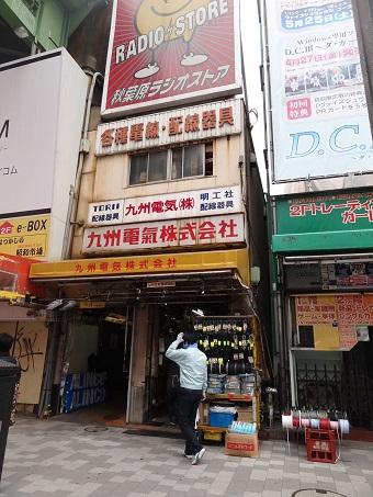 秋葉原ラジオセンター12