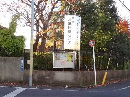 八広駅周辺02