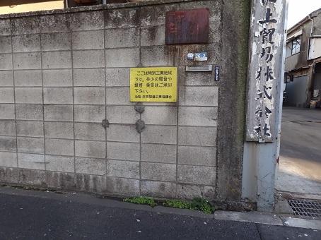 八広駅周辺04