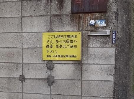 八広駅周辺05