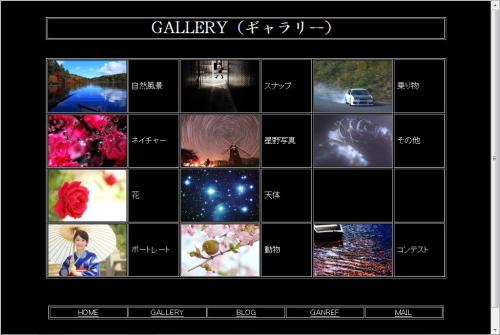 home_P2.jpg