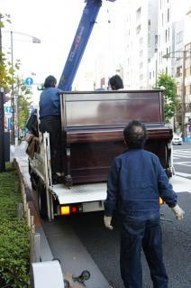 tsumikomi.jpg