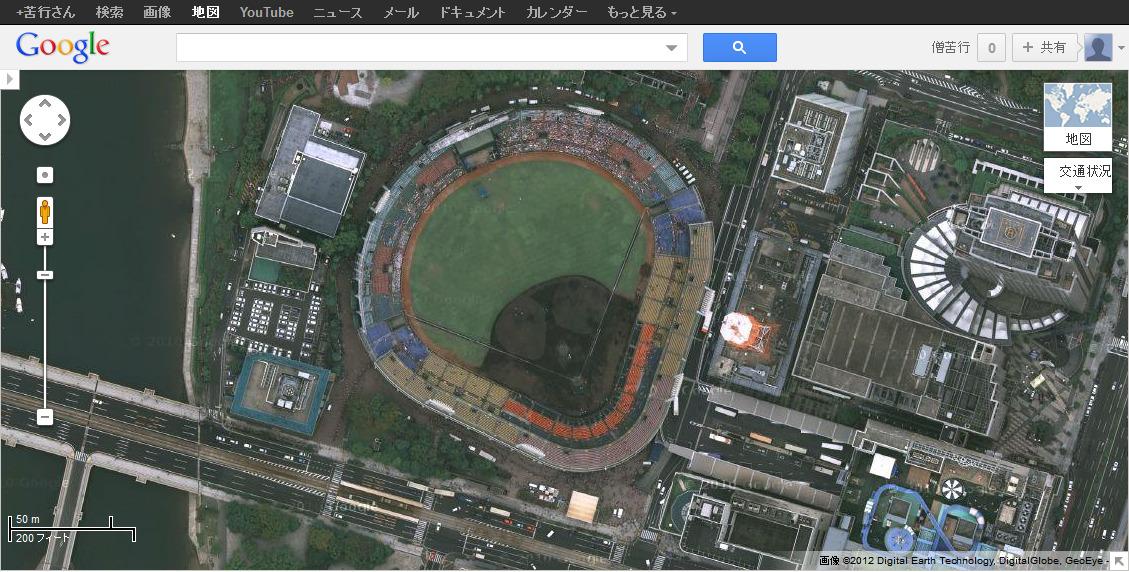 Google マップ - 地図検索2