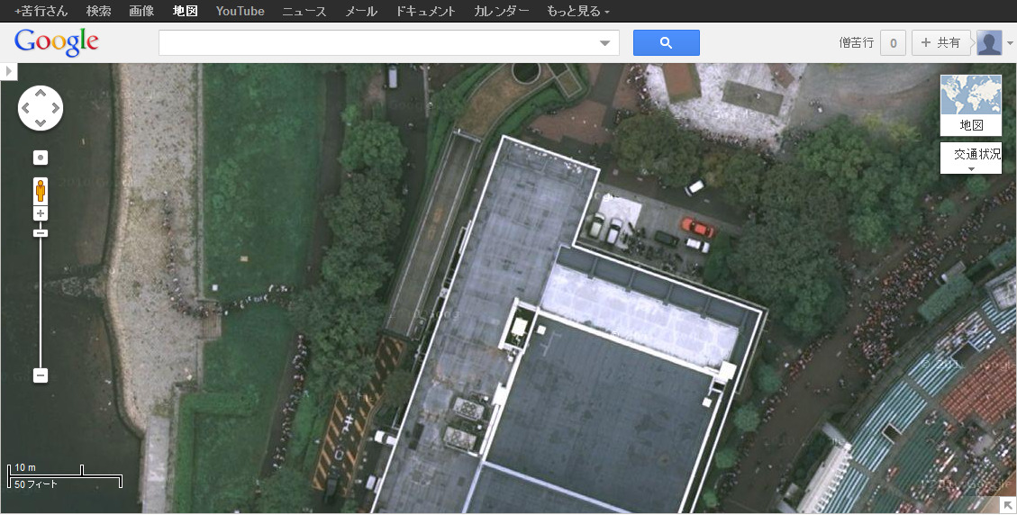 Google マップ - 地図検索5