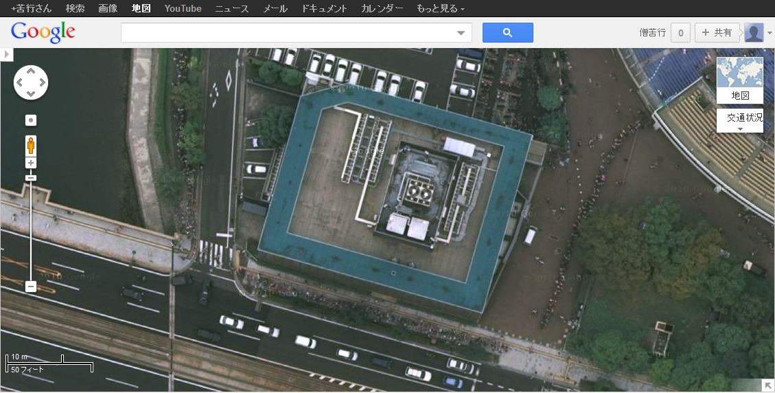 Google マップ - 地図検索4