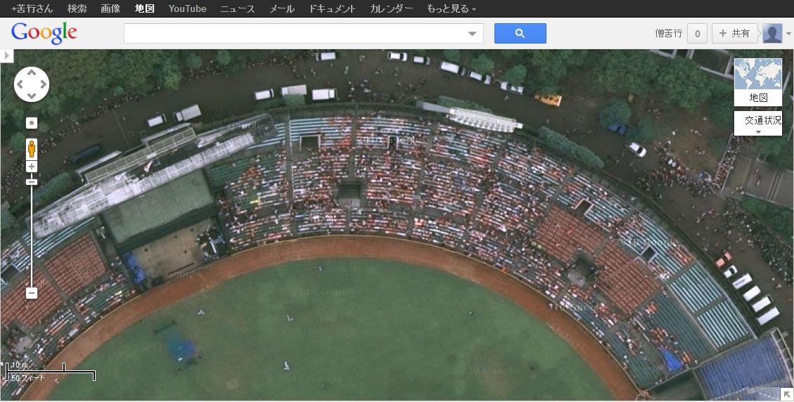 Google マップ - 地図検索10