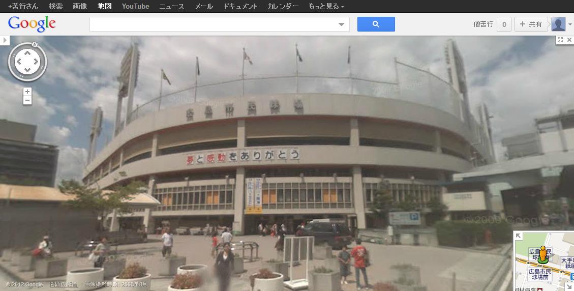 Google マップ - 地図検索11