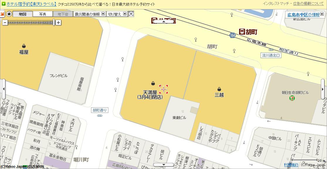 広島県広島市中区胡町周辺の地図 - Yahoo!ロコ