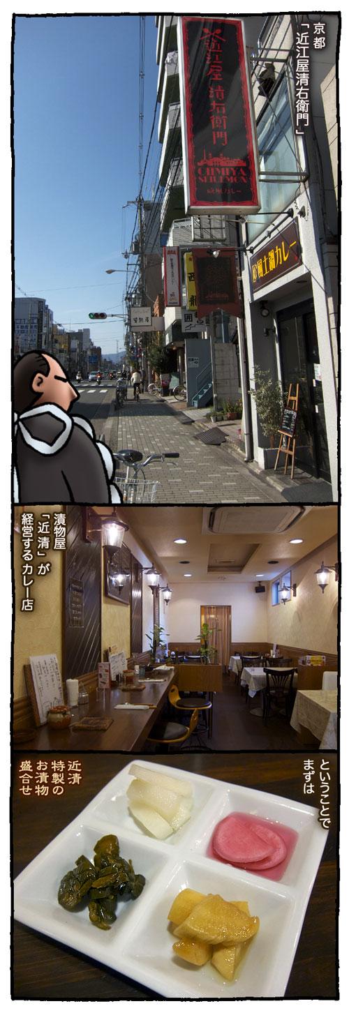 1kyotooumiyacu.jpg